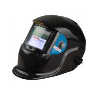 Сварочная маска хамелеон BauMaster AW-91A5